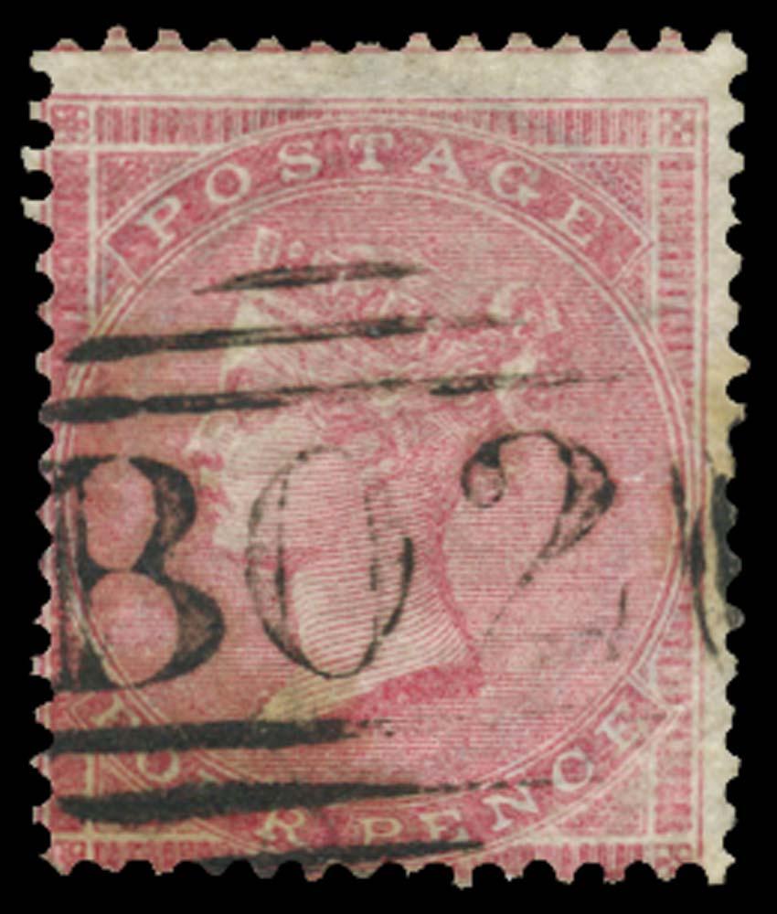 EGYPT 1857  SGZ54 Cancel
