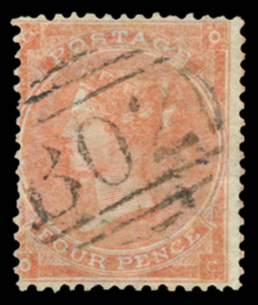 EGYPT 1862  SGZ55 Pl.4 Cancel