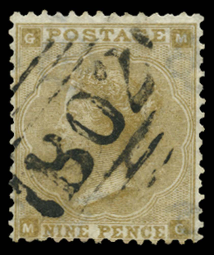 EGYPT 1862  SGZ71 Cancel