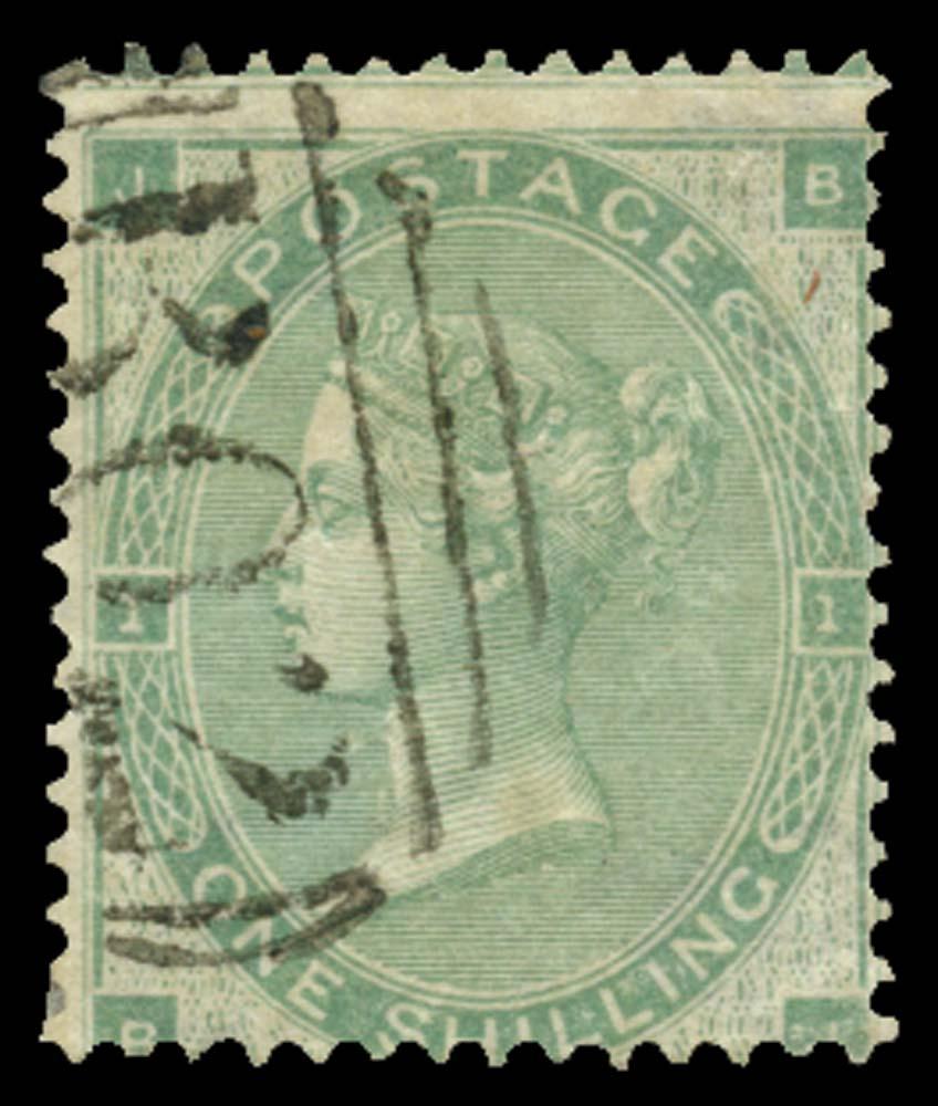 EGYPT 1862  SGZ75 Pl.1 Cancel