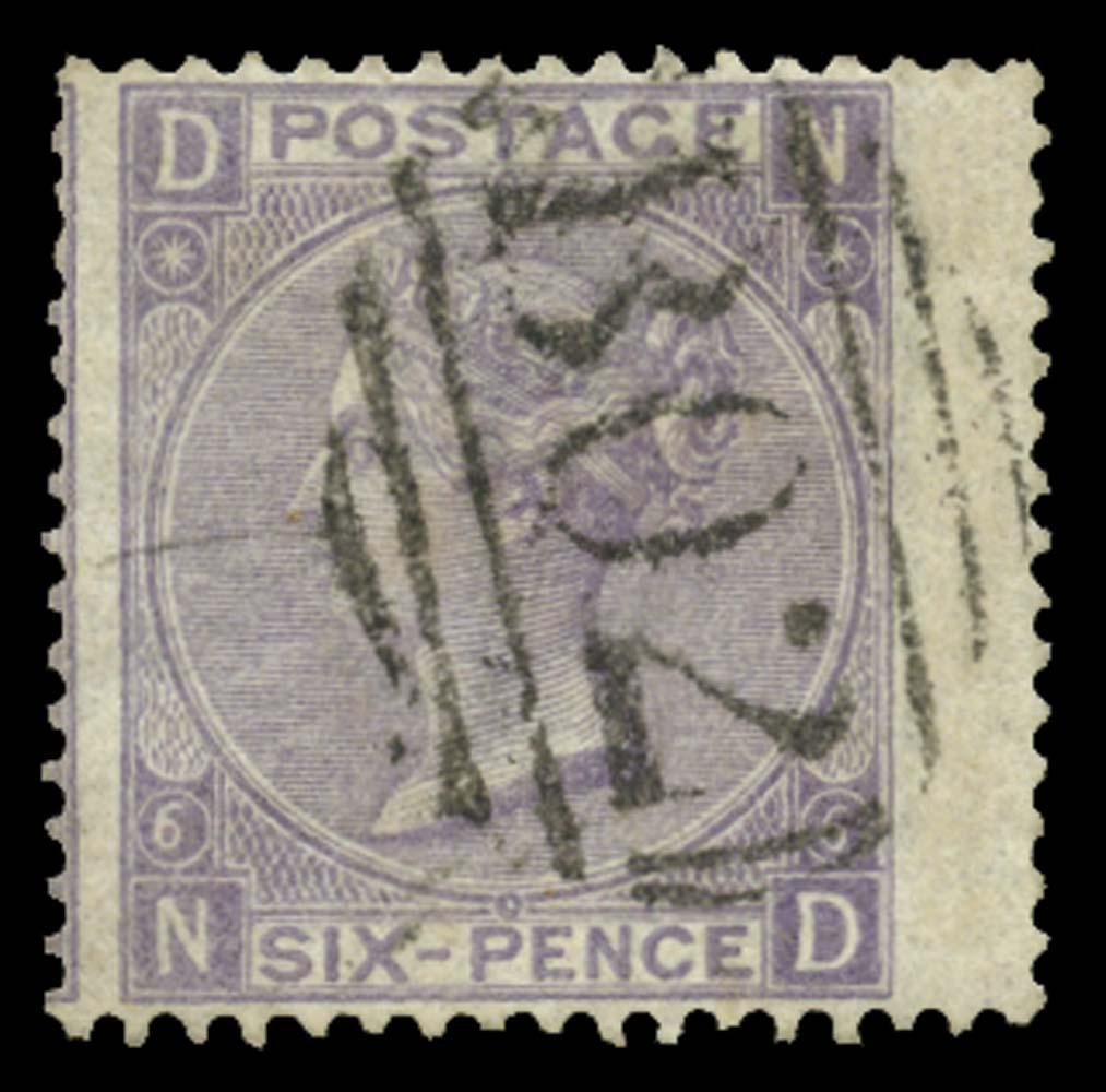EGYPT 1867  SGZ62 Pl.6 Cancel