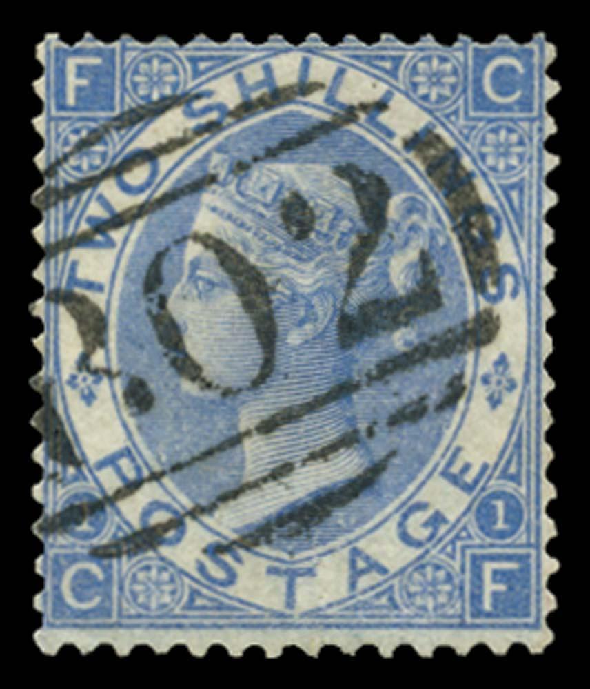 EGYPT 1867  SGZ80 Pl.1 Cancel