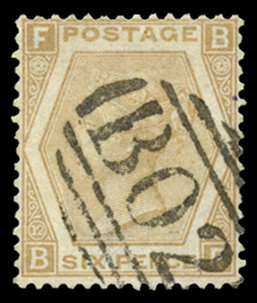 EGYPT 1872  SGZ64 Pl.12 Cancel