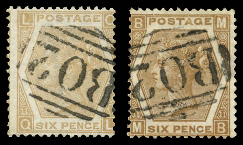 EGYPT 1872  SGZ64, 66 Pl.11 Cancel