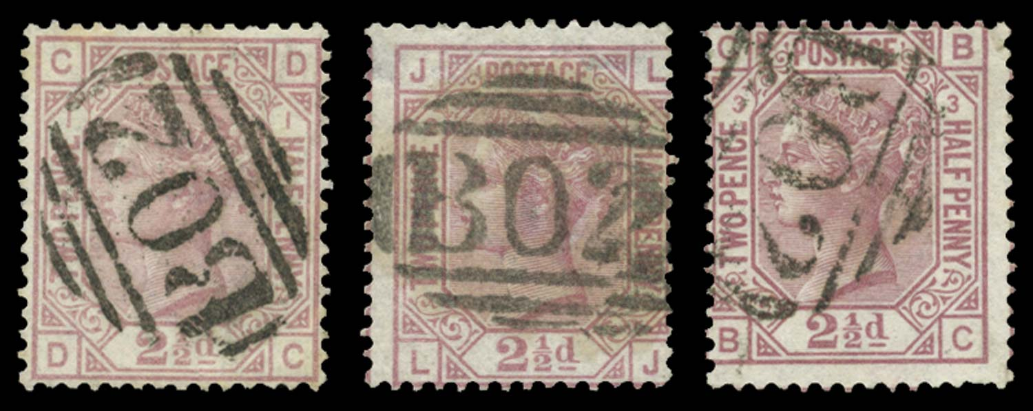 EGYPT 1875  SGZ47 Pl.1, 2, 3 Cancel