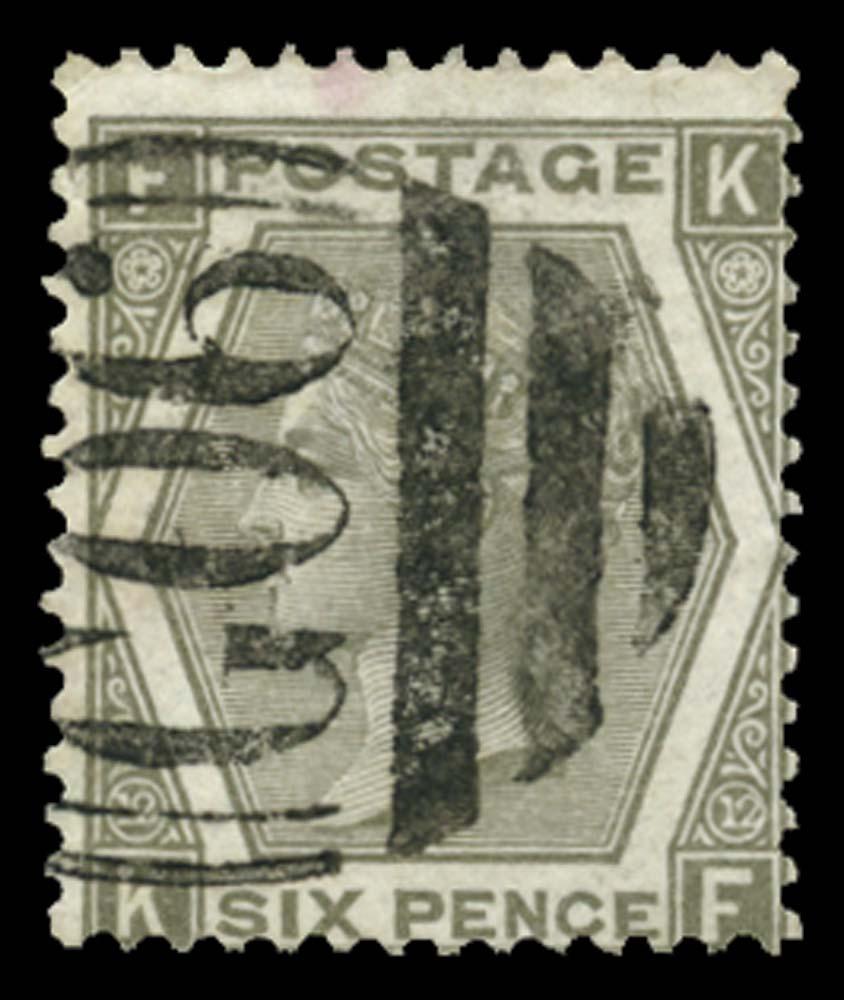 BRITISH LEVANT 1873  SGZ21 Pl.12 Cancel