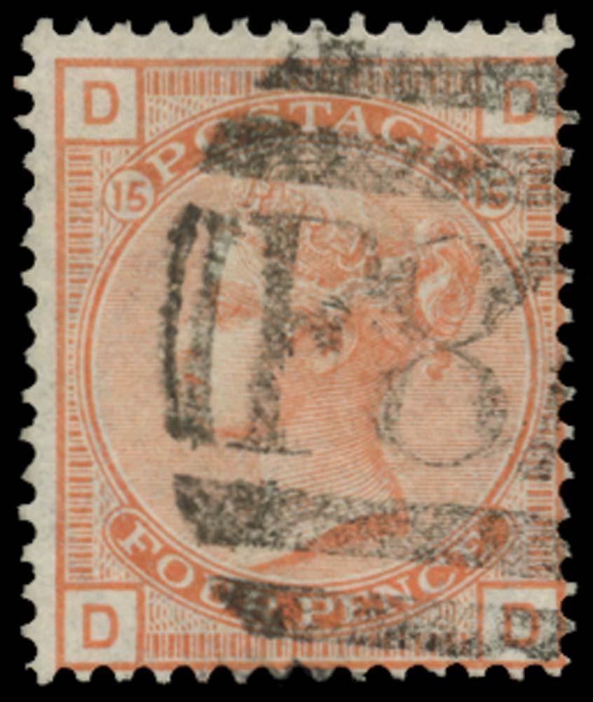 BRITISH LEVANT 1876  SGZ224 Pl.15 Cancel