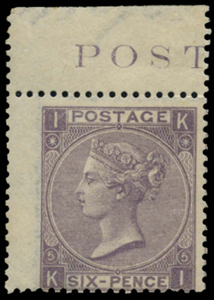 GB 1865  SG97 Pl.5 Mint (Unmounted)