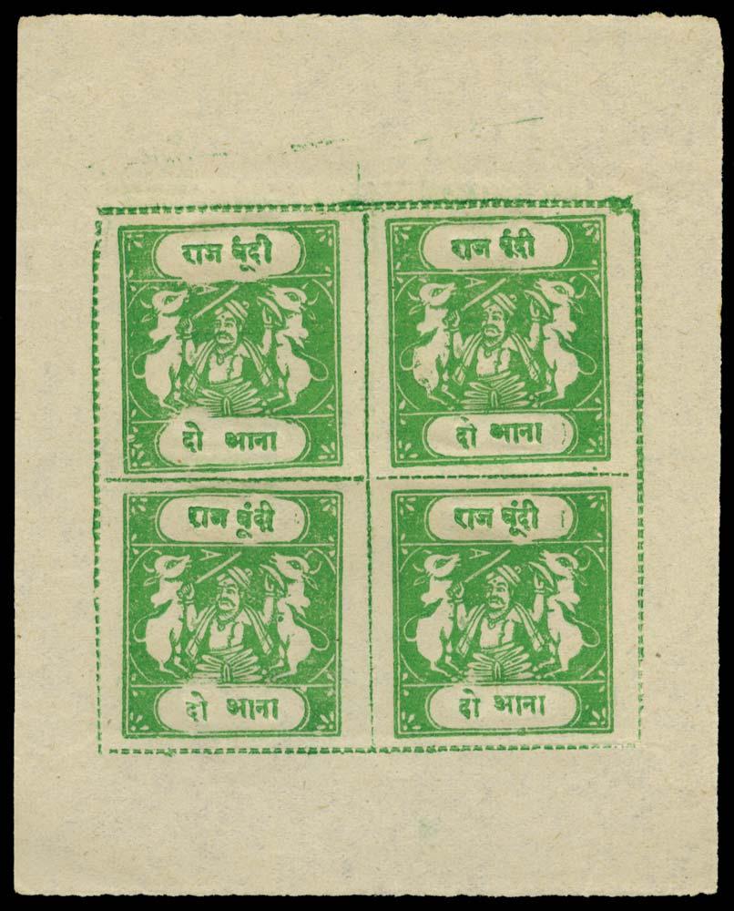 I.F.S. BUNDI 1914  SG29, 40 Mint