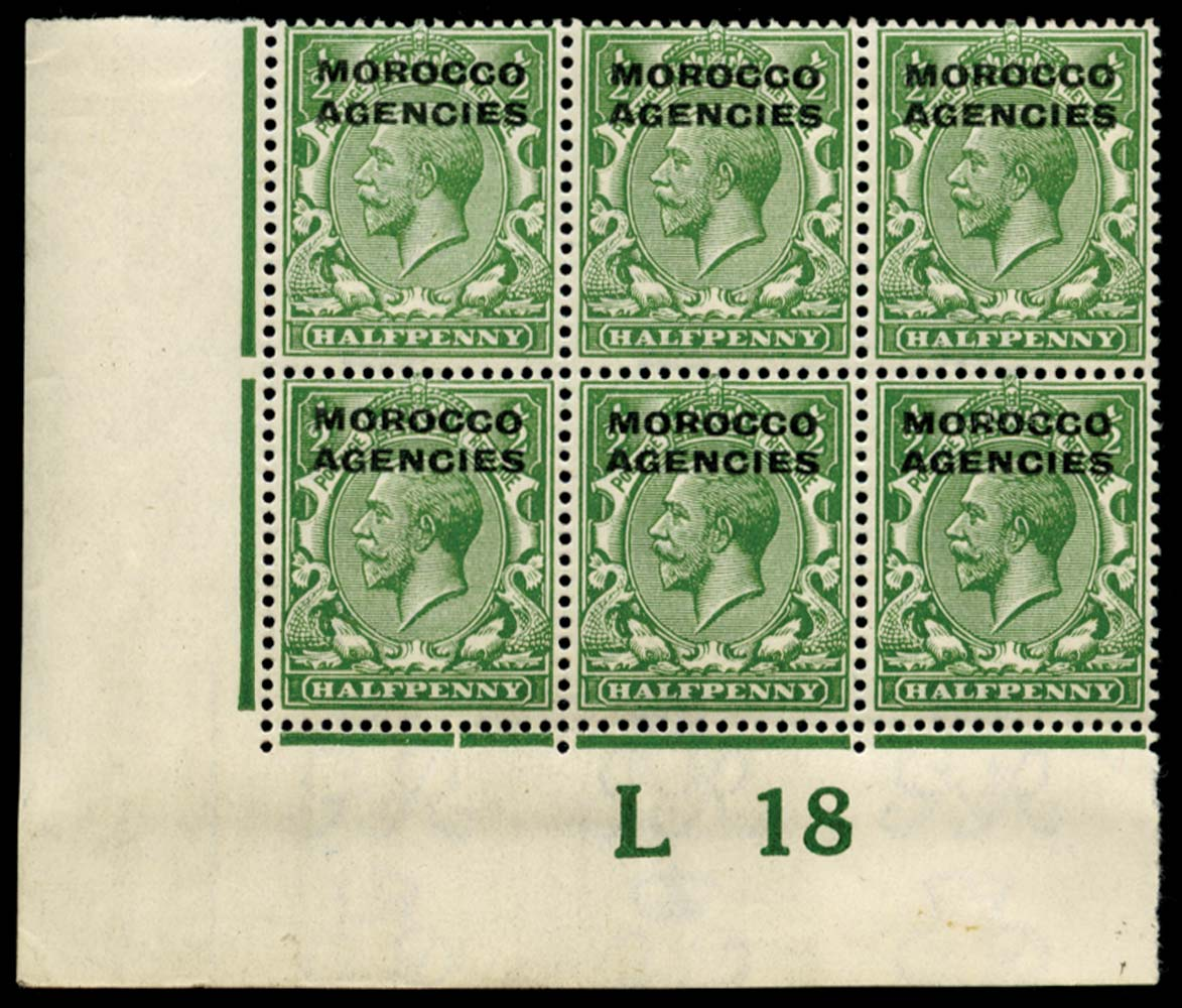 MOROCCO AGENCIES 1914  SG42 Mint