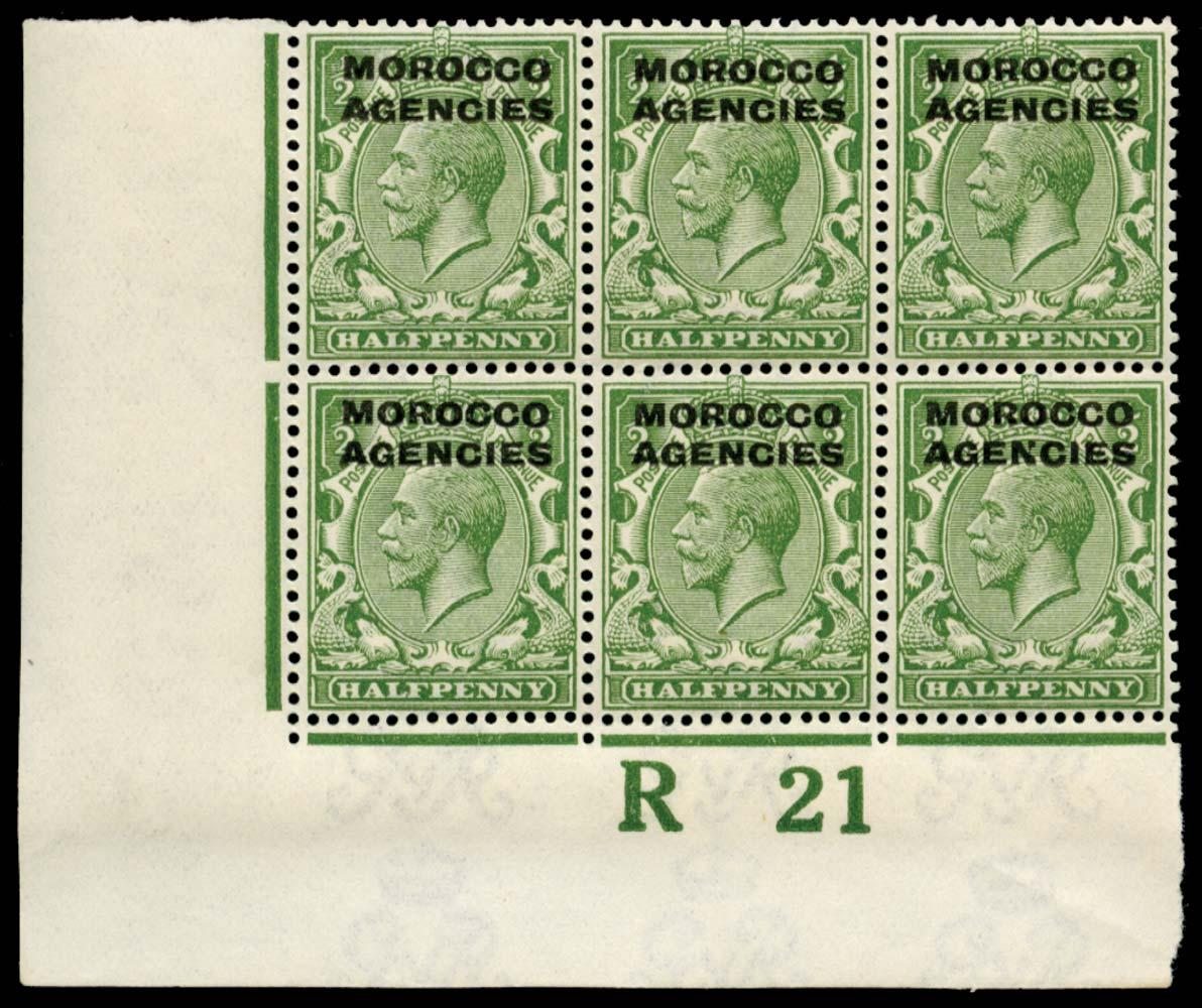 MOROCCO AGENCIES 1914  SG42 Mint