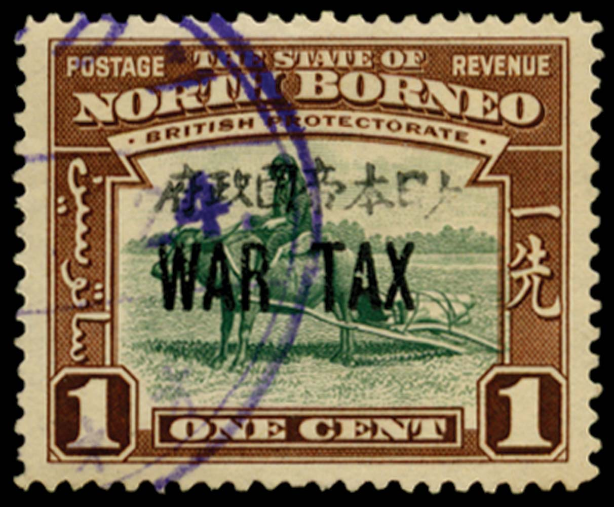 NORTH BORNEO JAP OCC 1942  SGJ16 Used