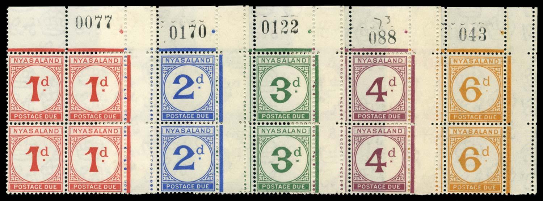 NYASALAND 1950  SGD1/5 Postage Due
