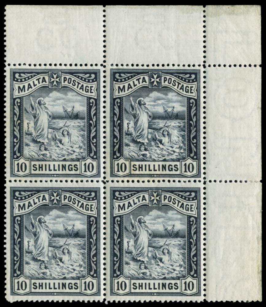 MALTA 1899  SG35 Mint