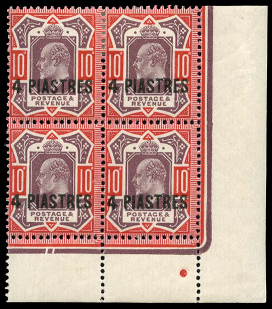 BRITISH LEVANT 1911  SG31a Mint