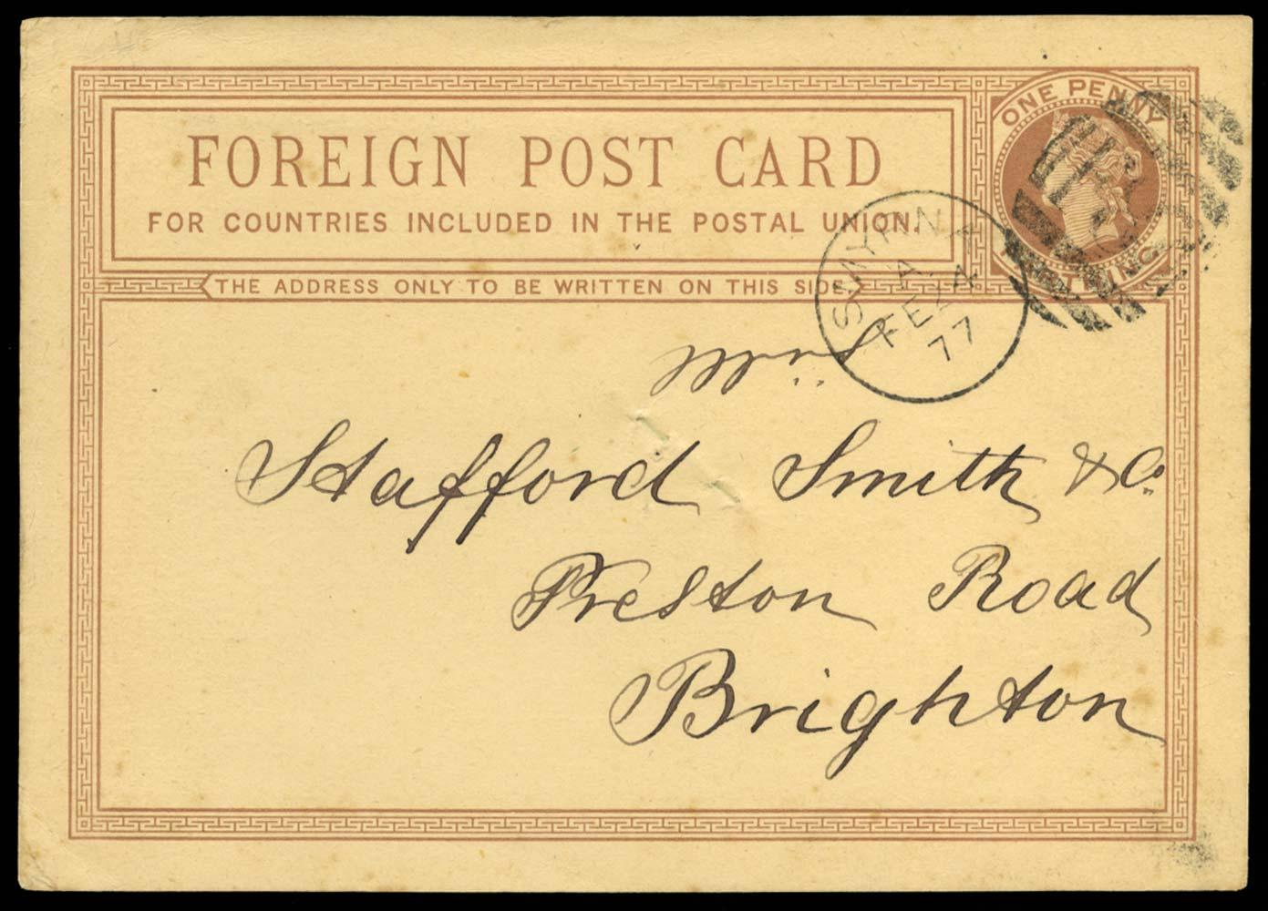 BRITISH LEVANT 1877 Cover