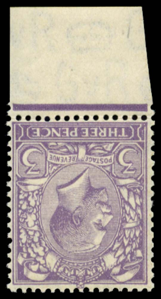 GB 1924  SG423wi Mint - Watermark Inverted
