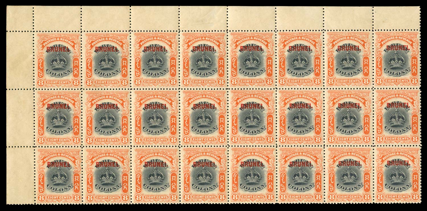 BRUNEI 1906  SG17, var Mint