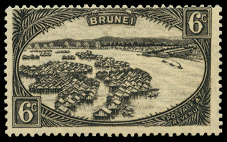 BRUNEI 1924  SG69x Mint