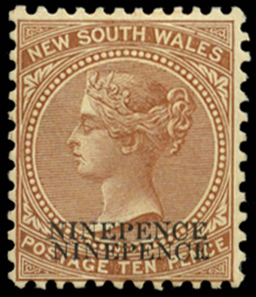NEW SOUTH WALES 1899  SG309a Mint