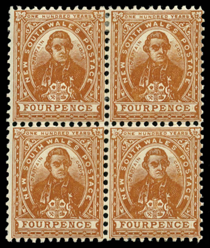 NEW SOUTH WALES 1899  SG304 Mint