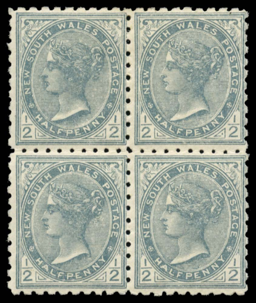 NEW SOUTH WALES 1892  SG271 Mint