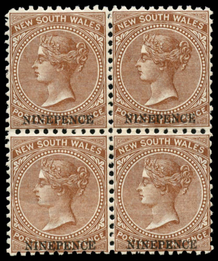 NEW SOUTH WALES 1882  SG236d Mint