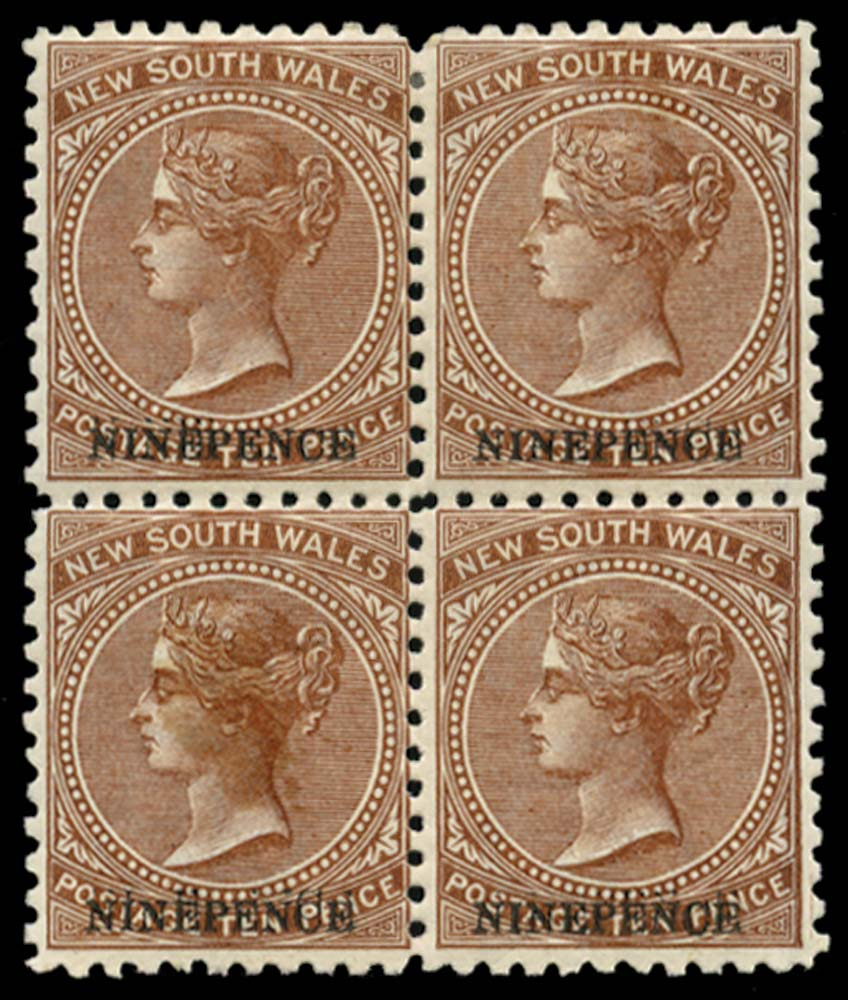 NEW SOUTH WALES 1882  SG236dc Mint