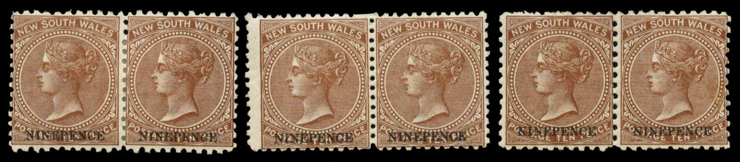 NEW SOUTH WALES 1882  SG236d/dc Mint