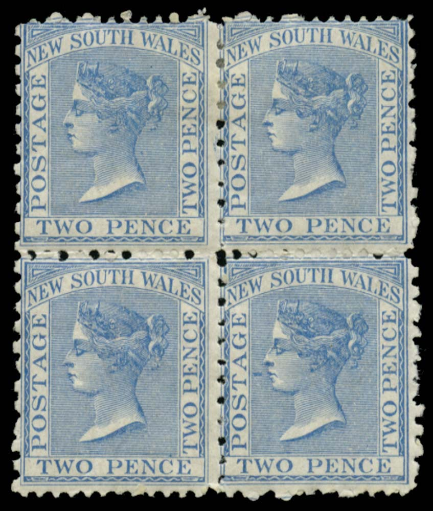 NEW SOUTH WALES 1871  SG210ba Mint
