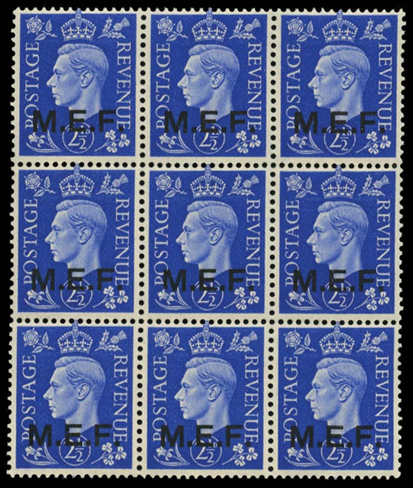 B.O.I.C. - M.E.F. 1942  SGM3/a Mint