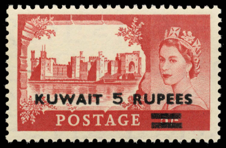 KUWAIT 1955  SG108a Mint