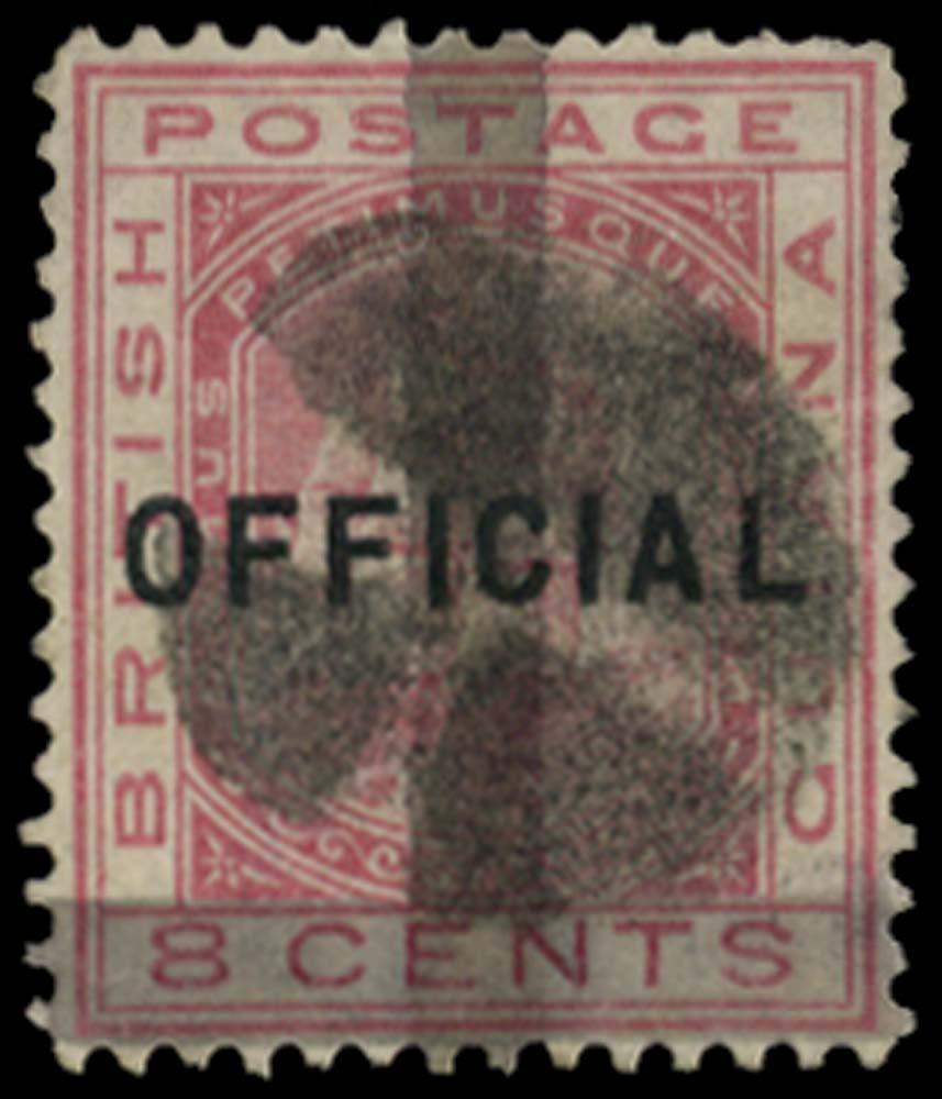 BRITISH GUIANA 1878  SG148 Used