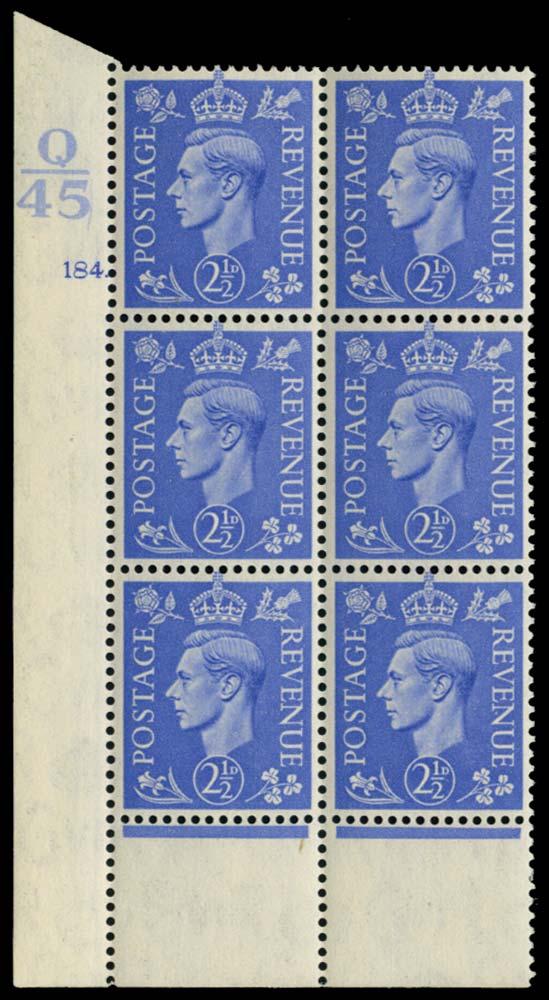 GB 1941  SG489 Mint Q/45 control, cylinder 184 dot