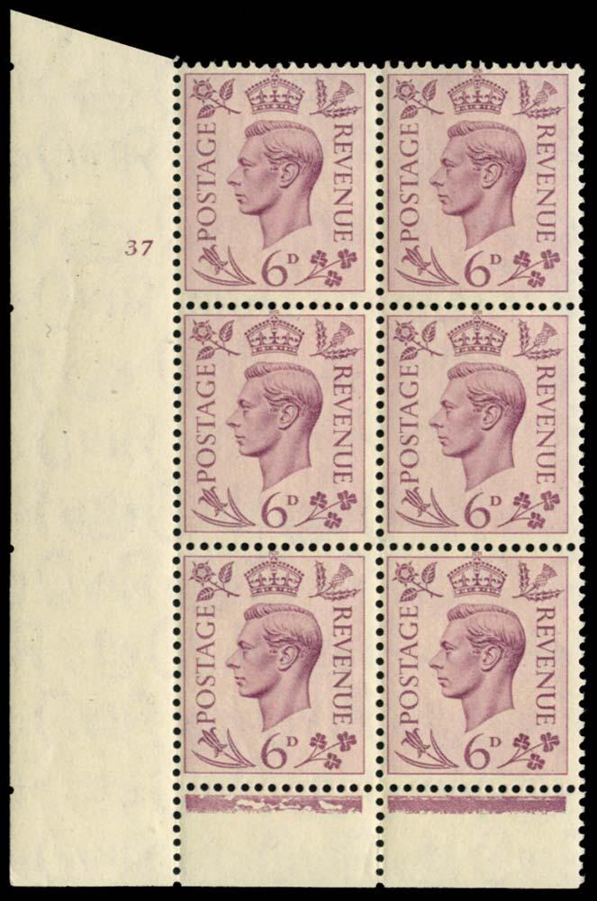 GB 1939  SG470 Mint cylinder 37 No dot