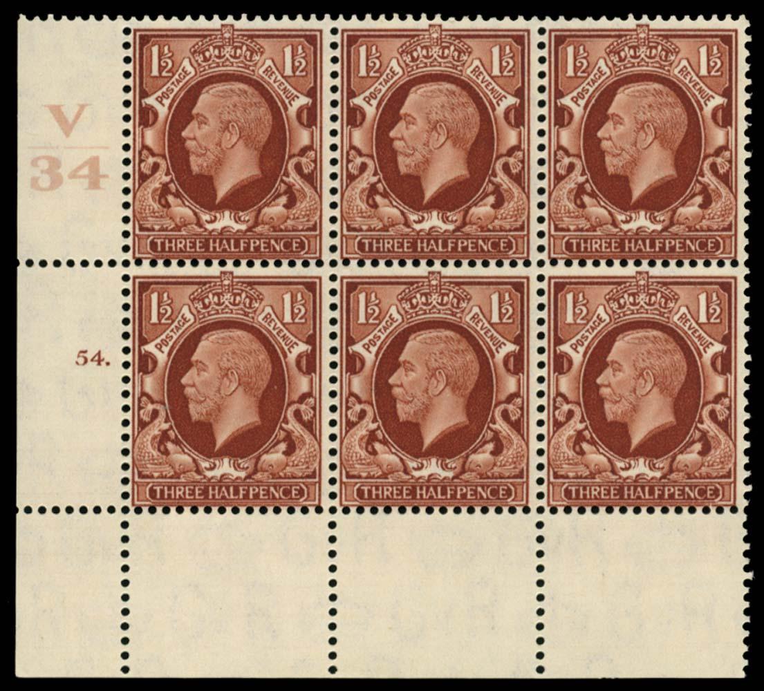 GB 1934  SG441 Mint V/34 Control, Cylinder 54 dot