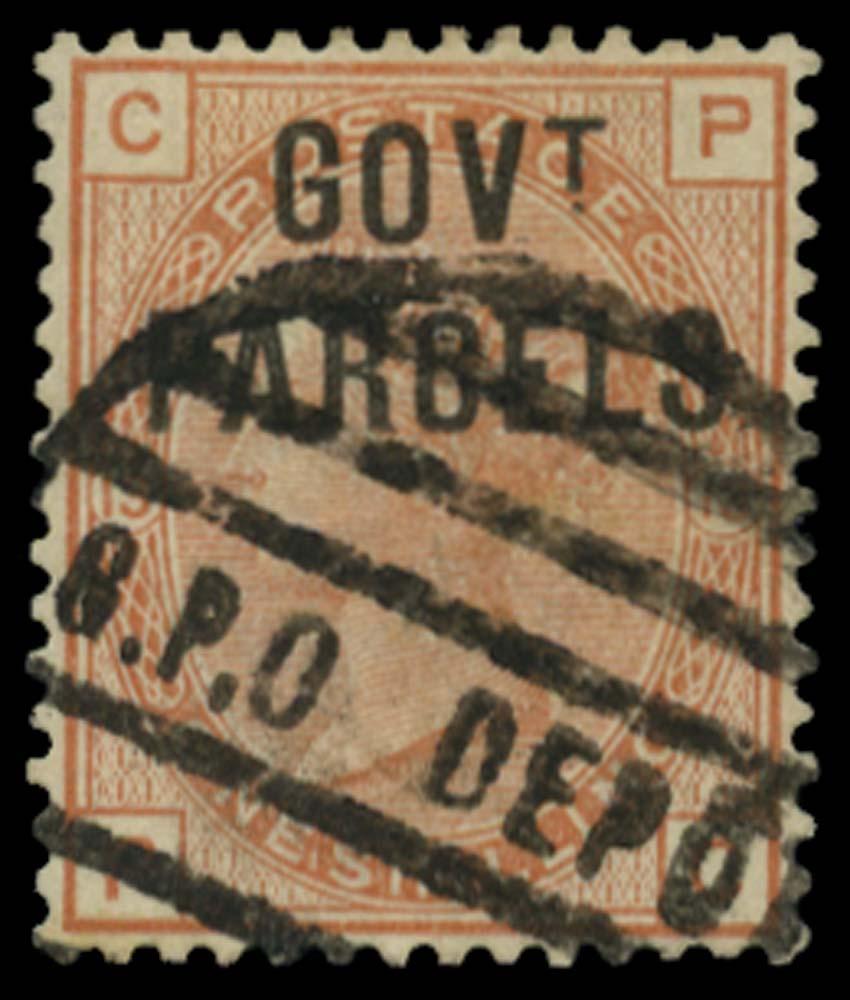 GB 1883  SGO64 Pl.13 Official