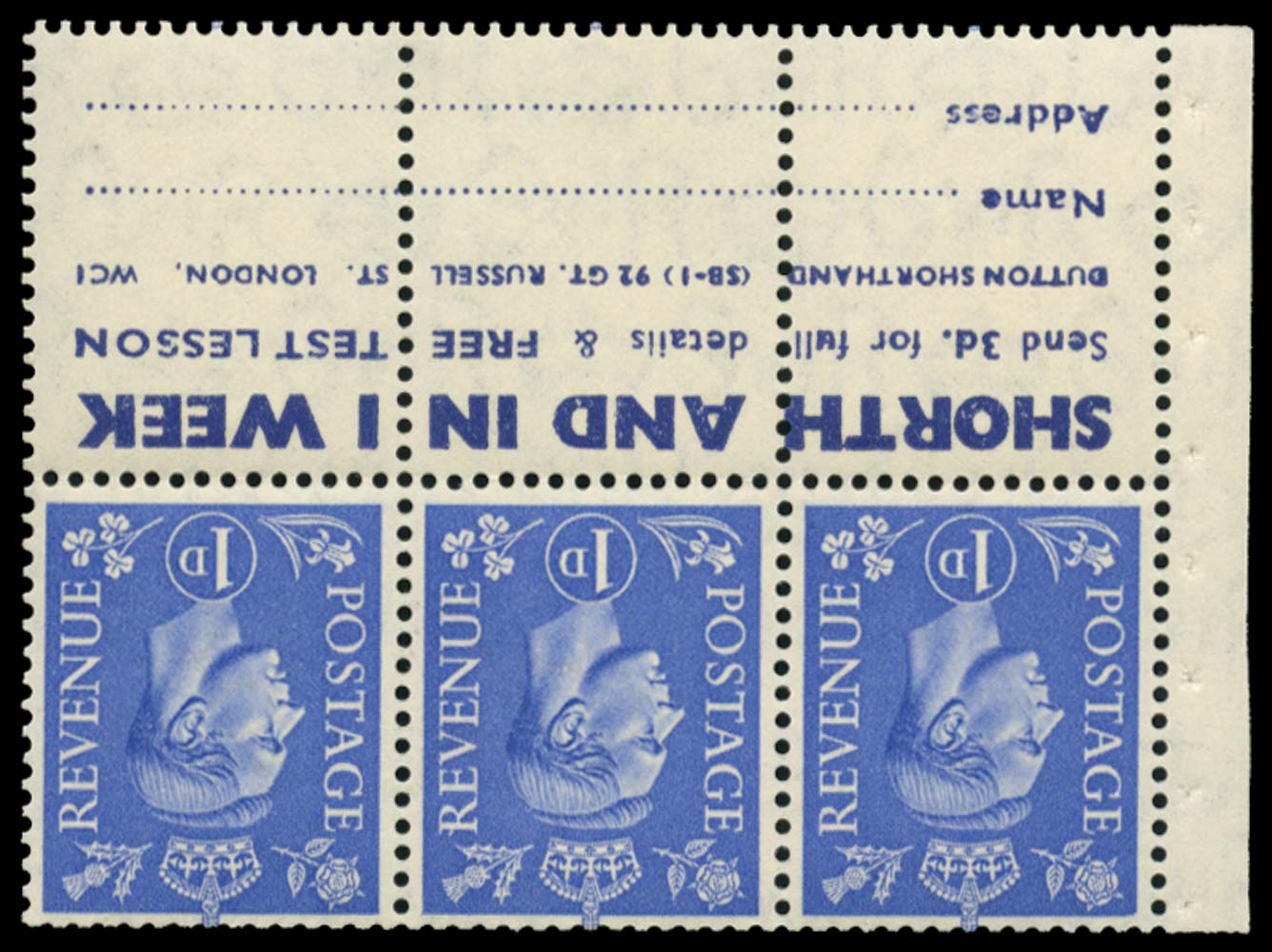 GB 1952  SG504dw Booklet pane with Spur on