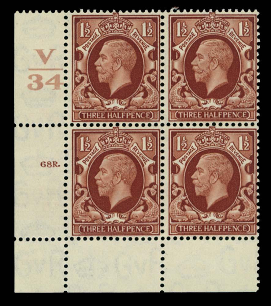 GB 1934  SG441 Mint Control V/34, Cyl. 68R (Dot)