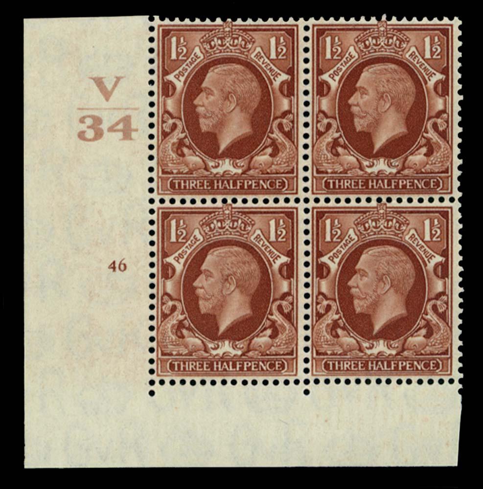 GB 1934  SG441 Mint Control V/34, Cyl. 46 (No dot)