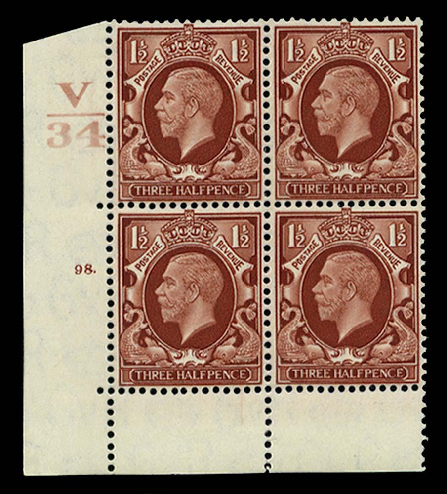 GB 1934  SG441 Mint Control V/34, Cyl. 98 (Dot)
