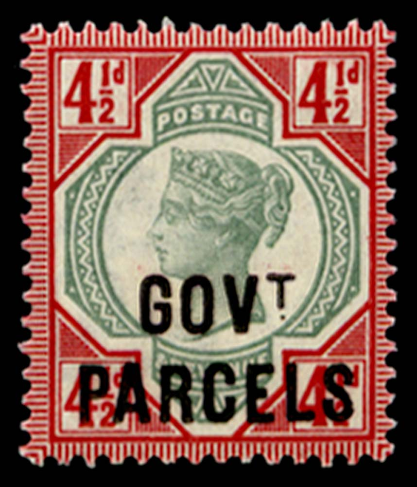 GB 1892  SGO71 Official u/m