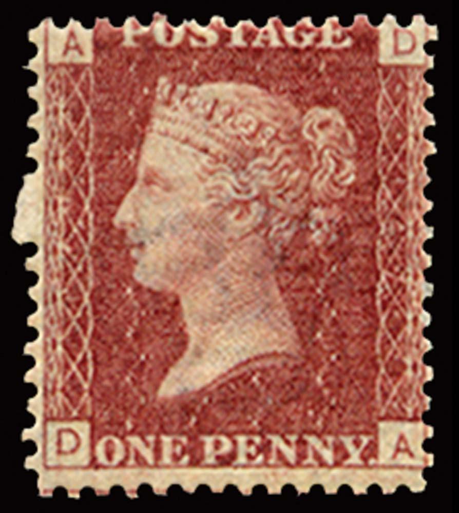 GB 1871  SG43 Pl.147 Mint m/m