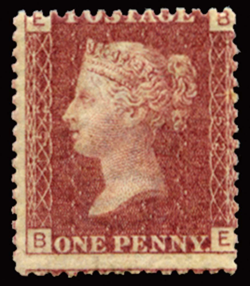 GB 1871  SG43 Pl.152 Mint u/m