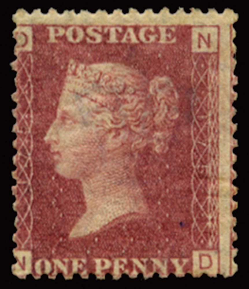 GB 1874  SG43 Pl.175 Mint u/m