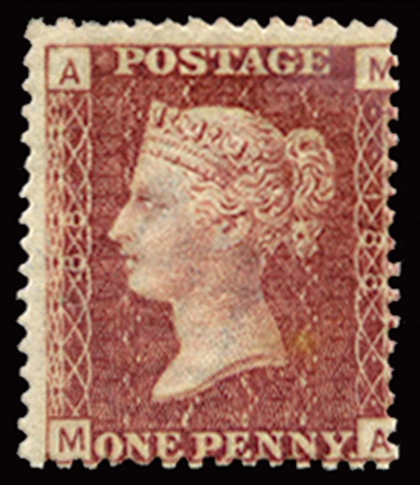 GB 1876  SG43 Pl.188 Mint u/m