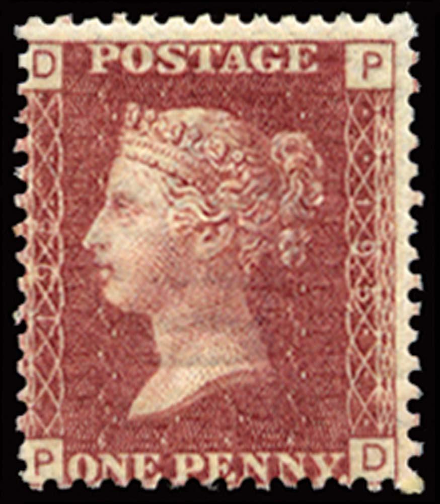 GB 1876  SG43 Pl.195 Mint u/m