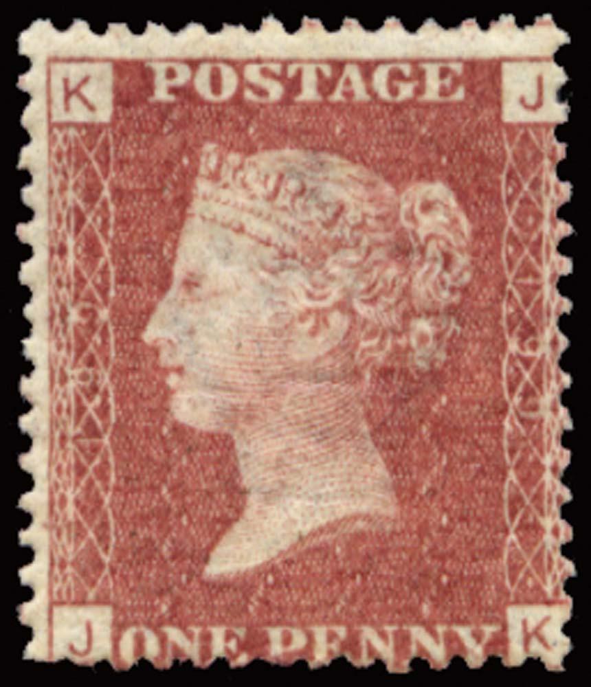 GB 1877  SG43 Pl.199 Mint u/m