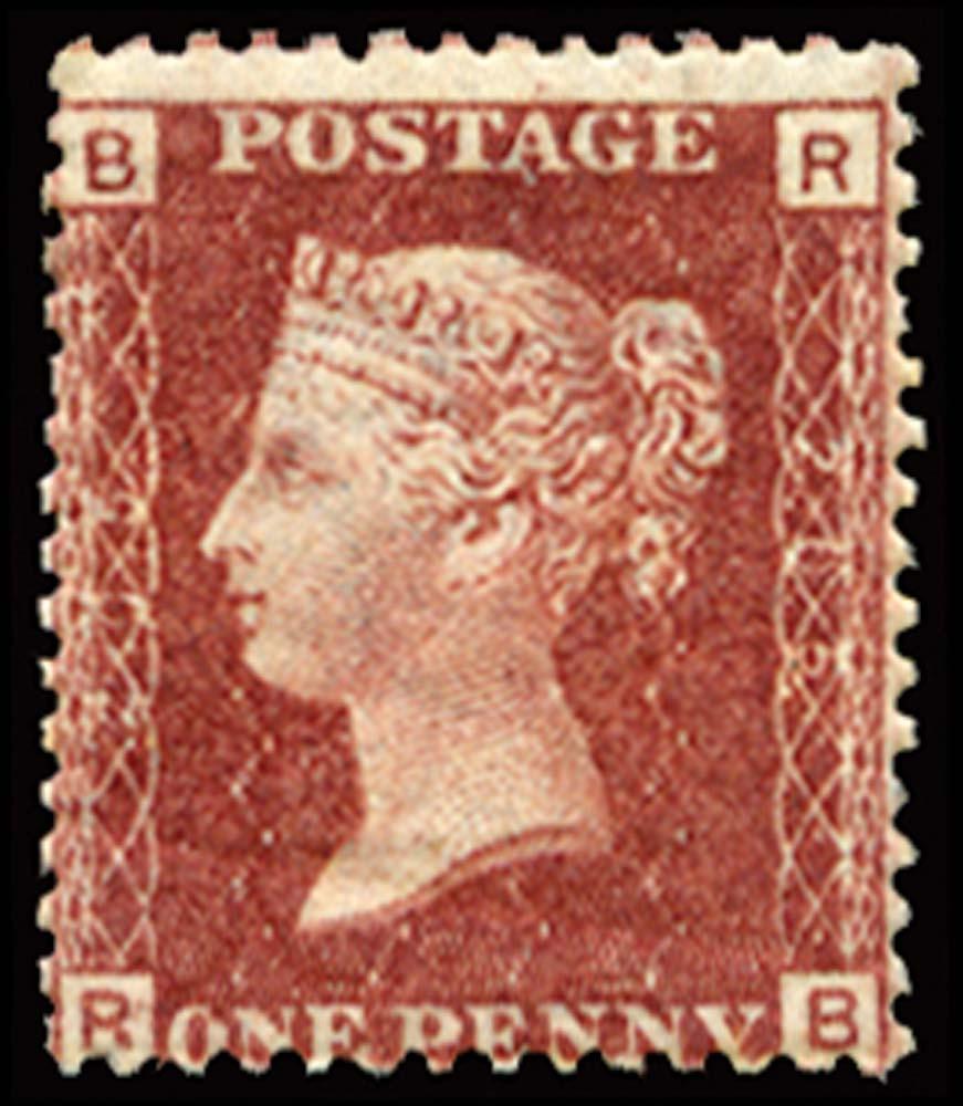 GB 1877  SG43 Pl.205 Mint u/m
