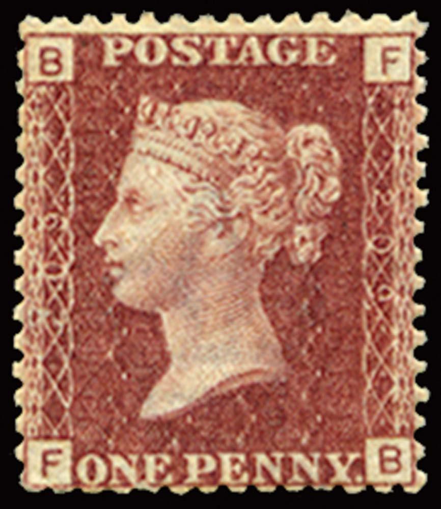 GB 1877  SG43 Pl.208 Mint m/m